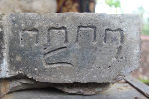 Aksara di panel badan depan bagian depan yoni