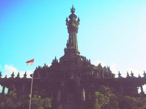 Upt. Monumen Perjuangan Rakyat Bali