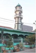 menara