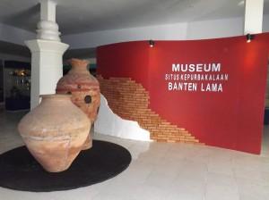 Museum Situs Banten Lama
