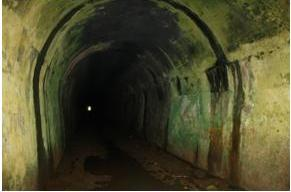 Bagian dalam terowongan Binangun