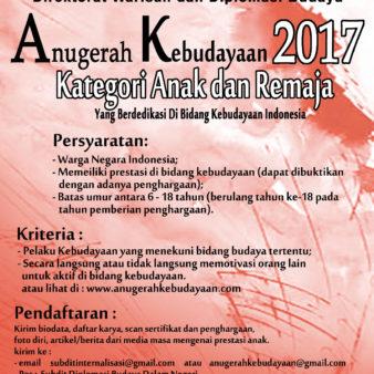 Anugerah Kebudayaan 2017