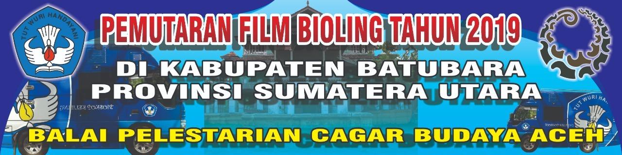Bpcb Aceh Melakukan Persiapan Gelar Kegiatan Bioskop Keliling Thn 2019