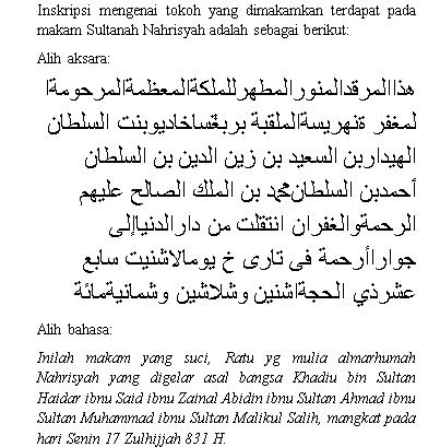 Read more about the article Tim Ahli Cagar Budaya Nasional merekomendasikan lokasi Kompleks Makam Nahrisyah sebagai Situs Cagar Budaya Peringkat Nasional