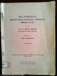 Read more about the article Buku Bali Purbakala