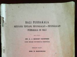 Bali Purbakala
