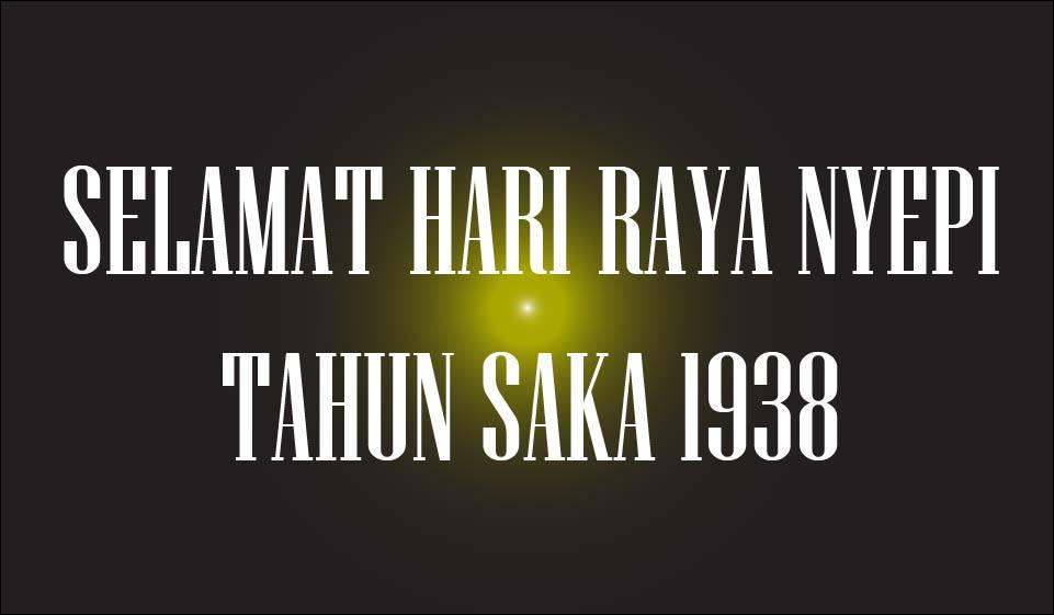 Read more about the article Nyepi Bertepatan Dengan Gerhana Matahari Total