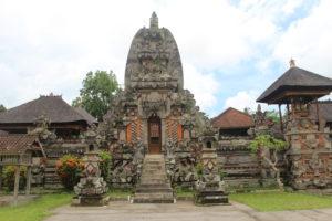 Read more about the article Benda Cagar Budaya Di Pura Puseh Tarukan, Desa Pejeng Kaja, Kecamatan Tampaksiring, Gianyar Bali