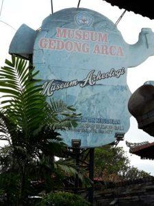 Read more about the article MUSEUM GEDONG ARCA  SEBAGAI  SARANA PEMBELAJARAN SEJARAH