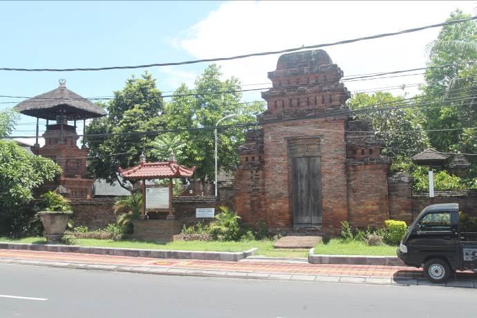 "Read more about the article Inventarisasi Cagar Budaya/Objek Diduga Cagar Budaya di  Kota Denpasar ""Pura Maospahit Gerenceng"""