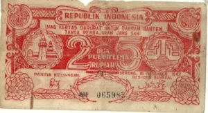 Read more about the article Oeang Repoeblik Indonesia Daerah Banten (ORIDAB)