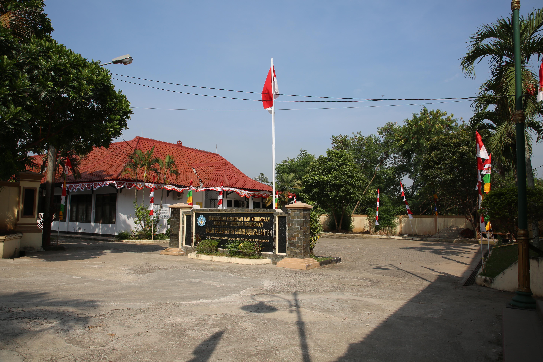 Read more about the article Seleksi Penerimaan Pegawai Non PNS BPCB Banten 2019