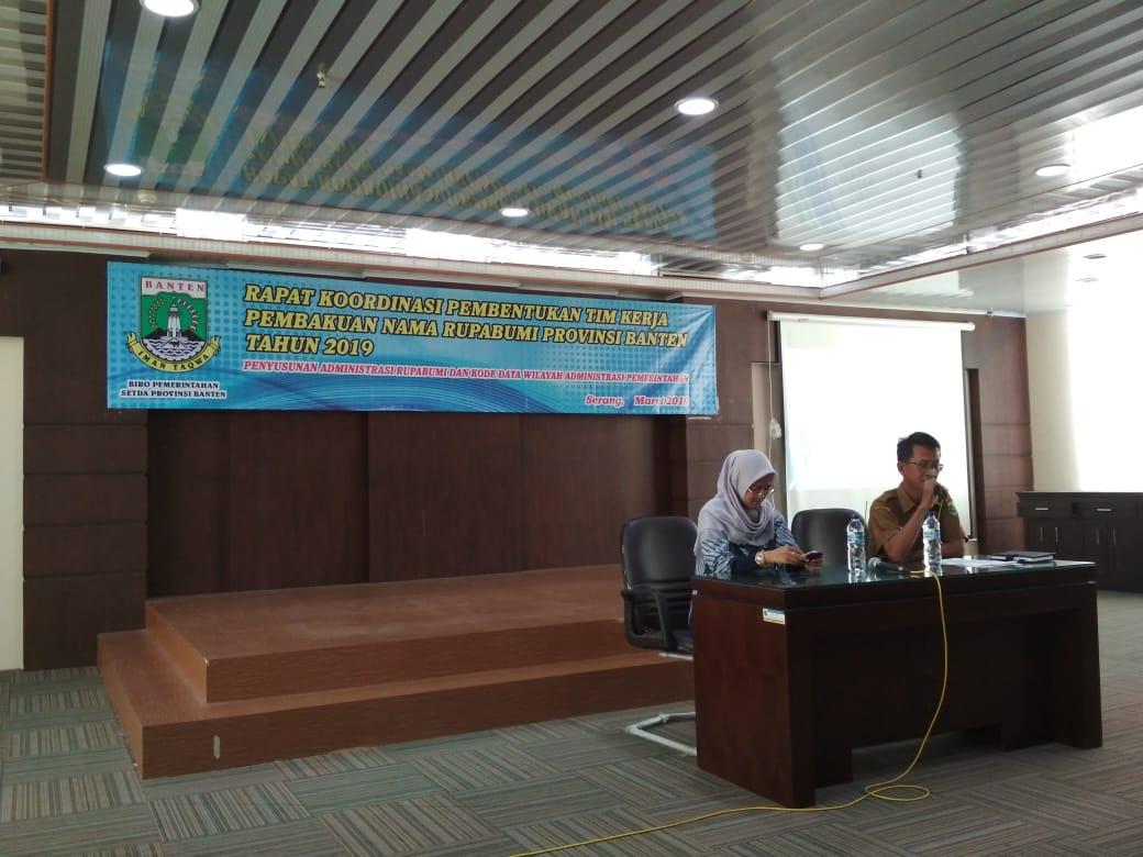 Read more about the article Pemprov Banten Libatkan BPCB Banten dalam Pembakuan Nama Rupabumi