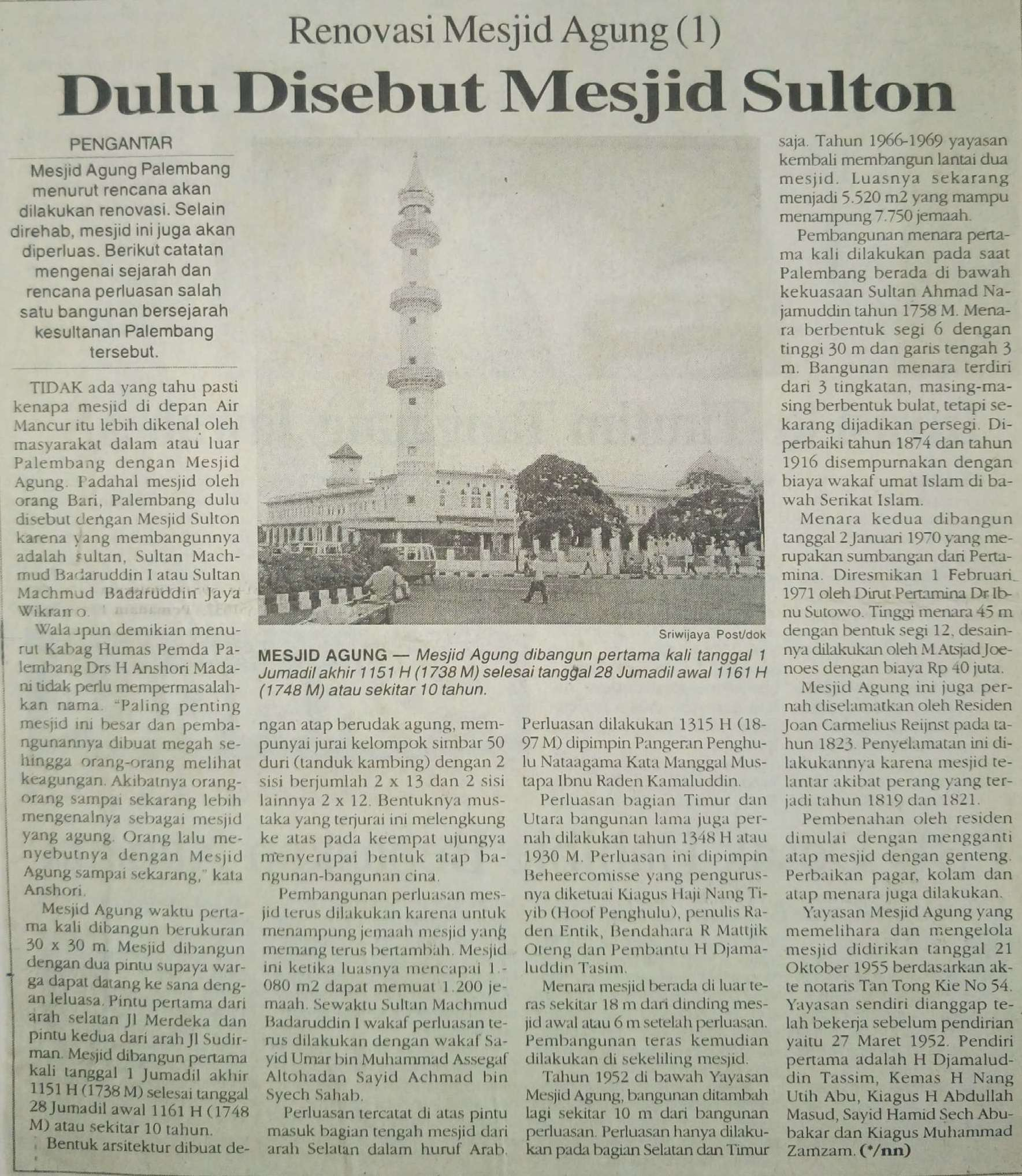 4-februari-1999-sriwijaya-post-dulu-disebut-mesjid-sultan-f