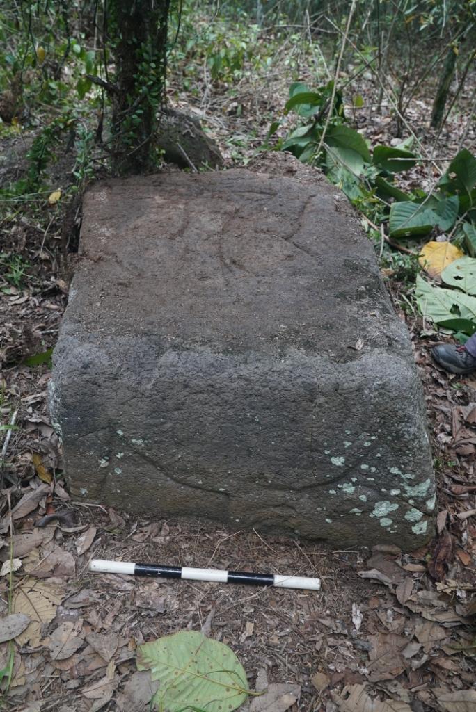 You are currently viewing Batu Bergores dari Situs Negeri Celeng