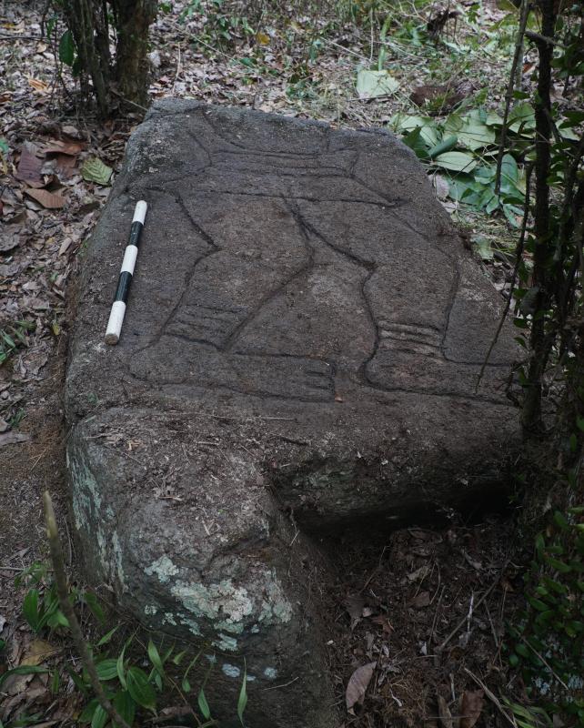 Batu Tatahan