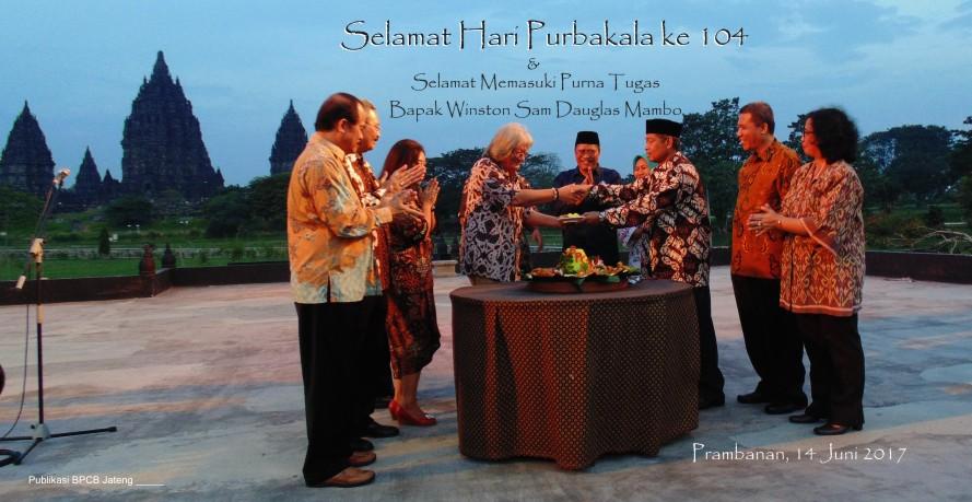 You are currently viewing UPT Dirjen Kebudayaan di Wilayah DIY-Jateng dan PT Taman Wisata Buka Puasa Bersama