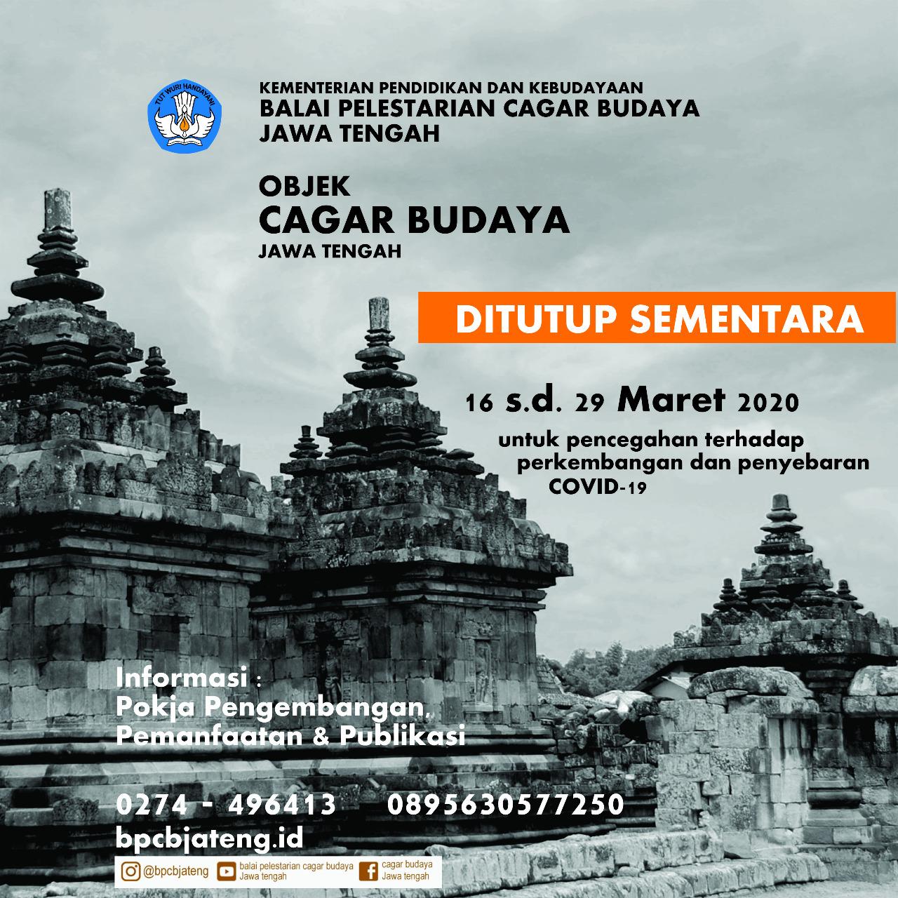 Read more about the article Cagar Budaya Ditutup Sementara