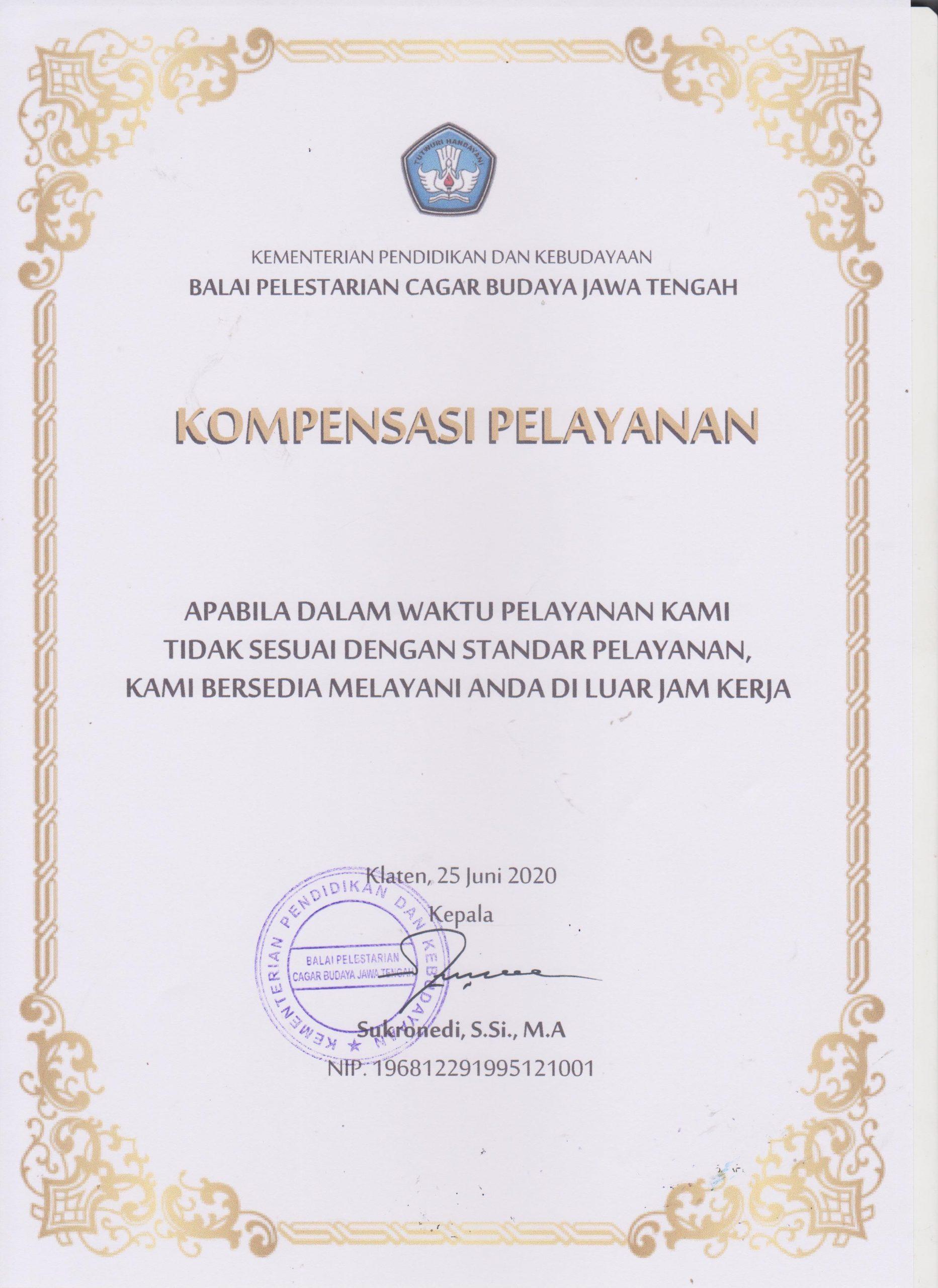 You are currently viewing Kompensasi Pelayanan Balai Pelestarian Cagar Budaya Jawa Tengah
