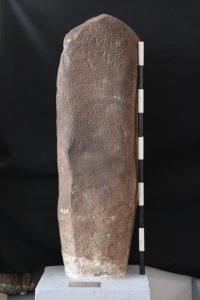 Read more about the article Situs Muara Kaman Merupakan Protosejarah di Nusantara