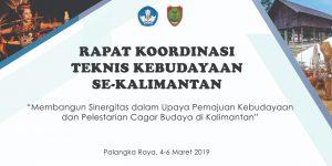 Read more about the article Rapat Koordinasi Teknis Kebudayaan Se-Kalimantan