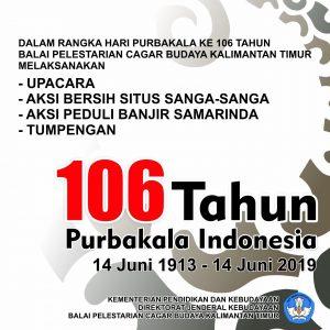 Read more about the article Memperingati Hari Purbakala ke 106 Tahun