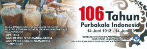 Penetapan 14 JUNI 2019 Sebagai Hari Purbakala Ke 106 Tahun
