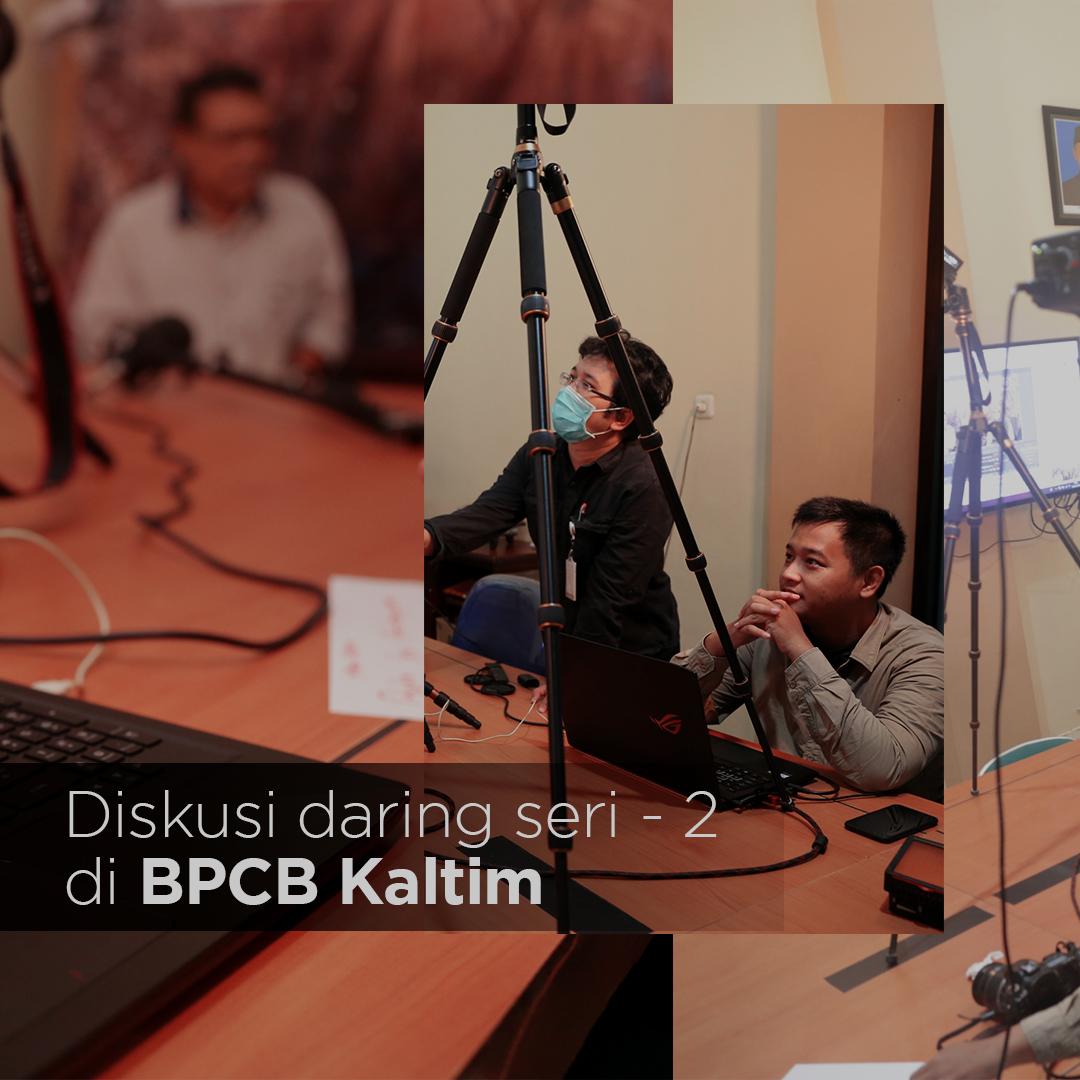 Gelar Wicara (talkshow) Internalisasi Pelestarian Cagar Budaya: Media dan Penerapannya