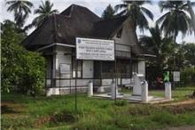 Rumah Bersejarah Karang Jawa