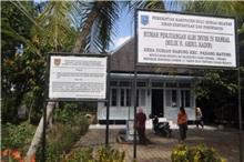Rumah Bersejarah Desa Durian Rabung