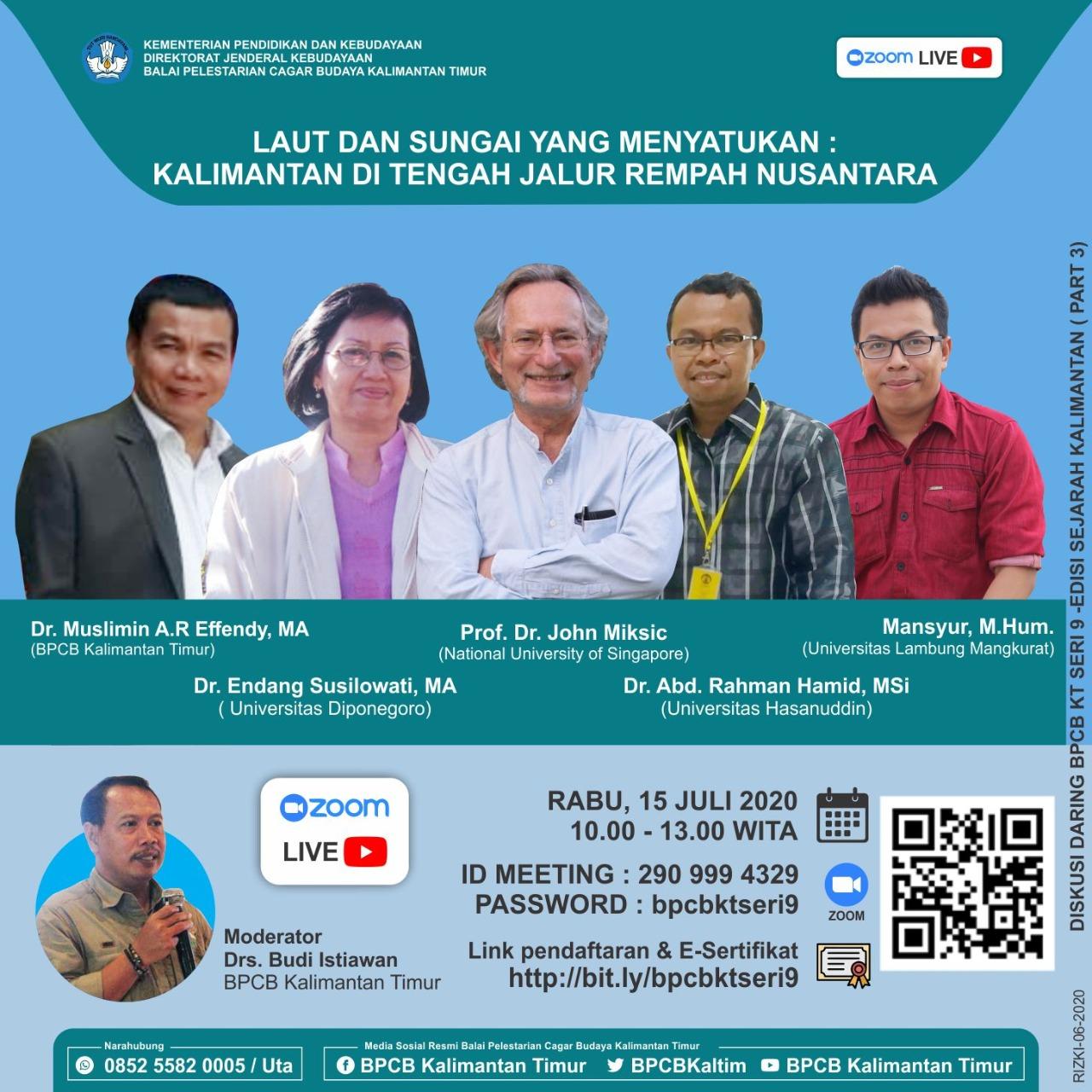 """Read more about the article Diskusi Daring Seri 8""""Laut dan Sungai yang Menyatukan: Kalimantan di Tengah Jalur Rempah Nusantara"""""""