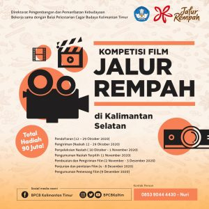Read more about the article Kompetisi Film Jalur Rempah