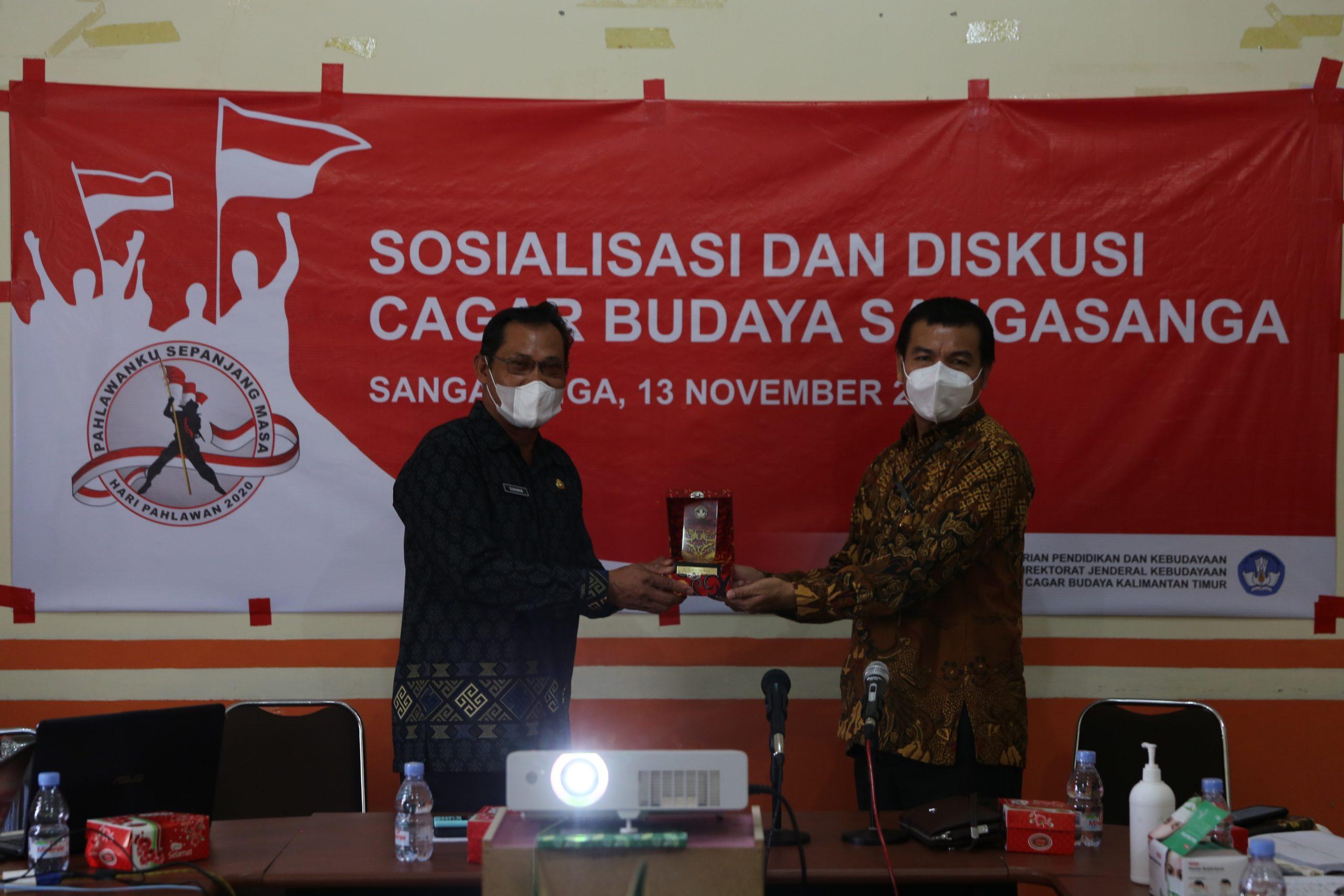 Sosialisasi dan Diskusi Cagar Budaya di Sangasanga