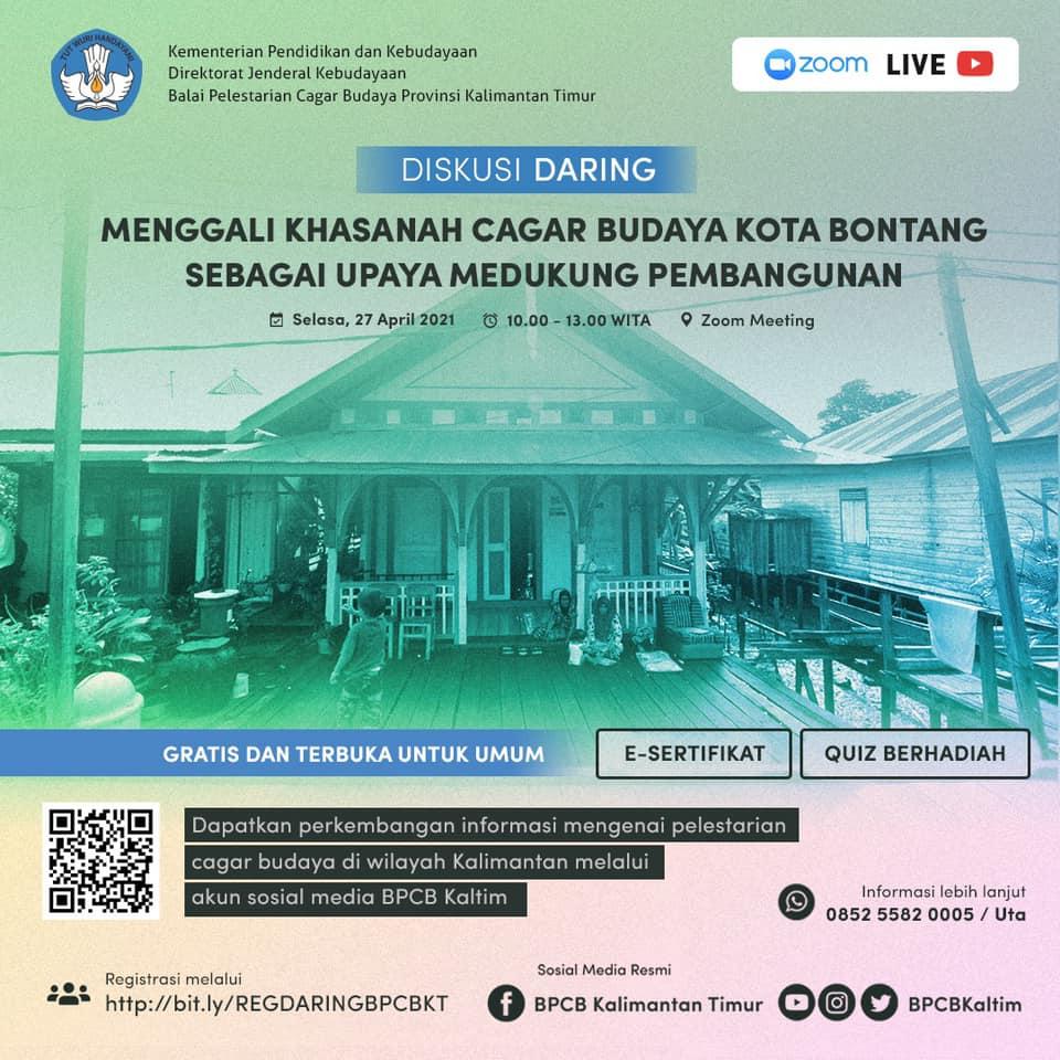 Read more about the article Menggali Khasanah Cagar Budaya Kota Bontang Sebagai Upaya Mendukung Pembangunan