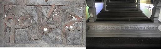 Makam 5 (Makam Ratu Ayu binti Pangeran Adipati Antakusuma)