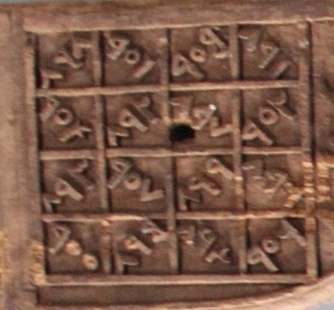 Astana Alnursari memiliki 3 (tiga) buah prasasti yang  bertuliskan huruf  Arab
