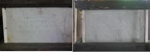 Makam 3 (Makam Pangeran Paku Sukma Negara bin Pangeran Ratu Imanuddin)