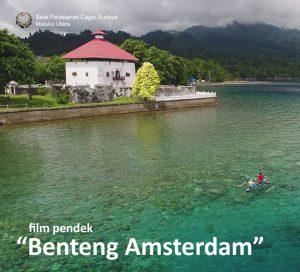 Video Publikasi BPCB Maluku Utara