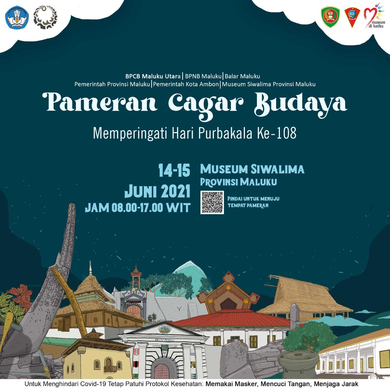 Read more about the article Pameran Cagar Budaya Memperingati Hari Purbakala