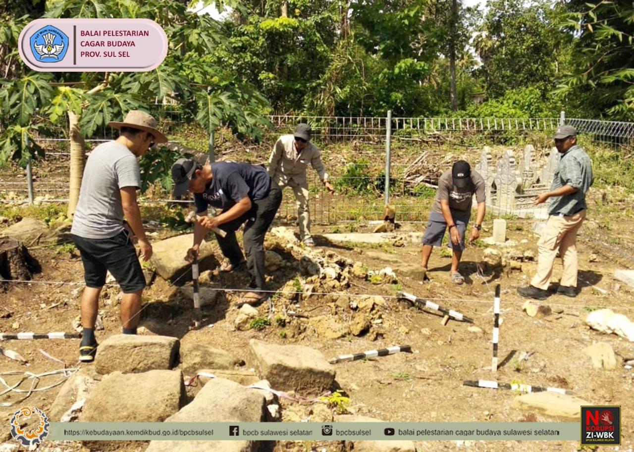 Read more about the article Ekskavasi Situs Cenrana di Kabupaten Bone Provinsi Sulawesi Selatan