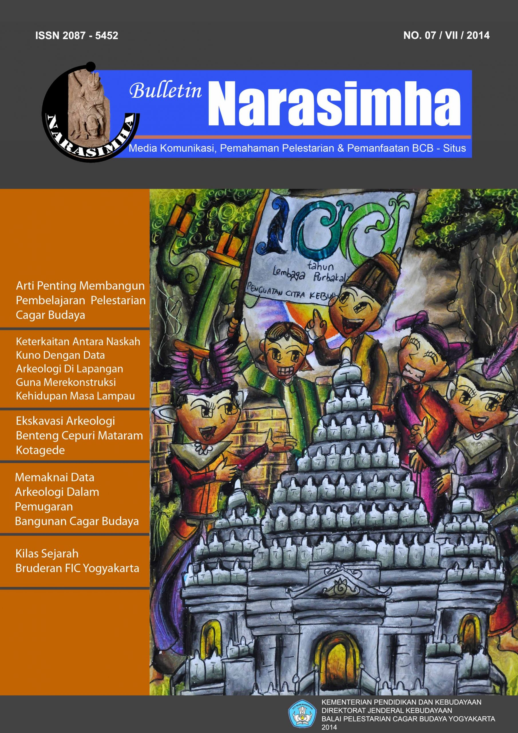 Read more about the article Buletin Narasimha No. 07/VII/2014