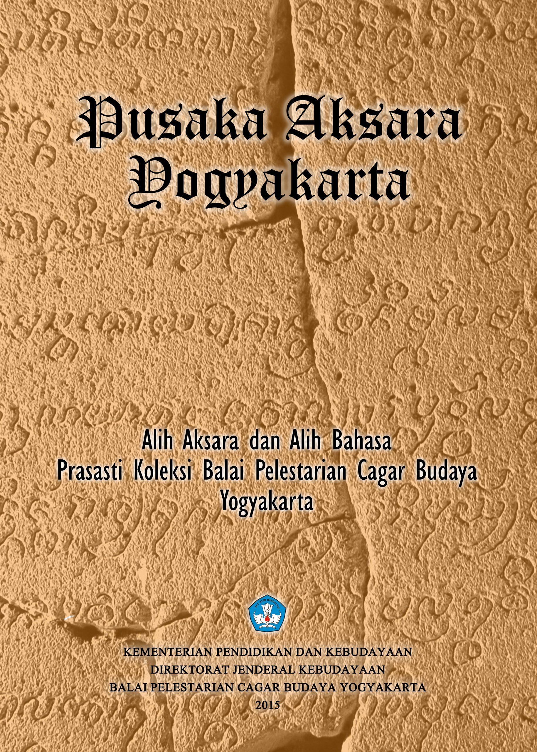 Read more about the article Pusaka Aksara Yogyakarta