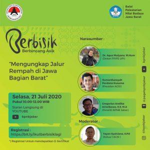 Read more about the article BERBISIK: MENGUNGKAP JALUR REMPAH DI JAWA BAGIAN BARAT