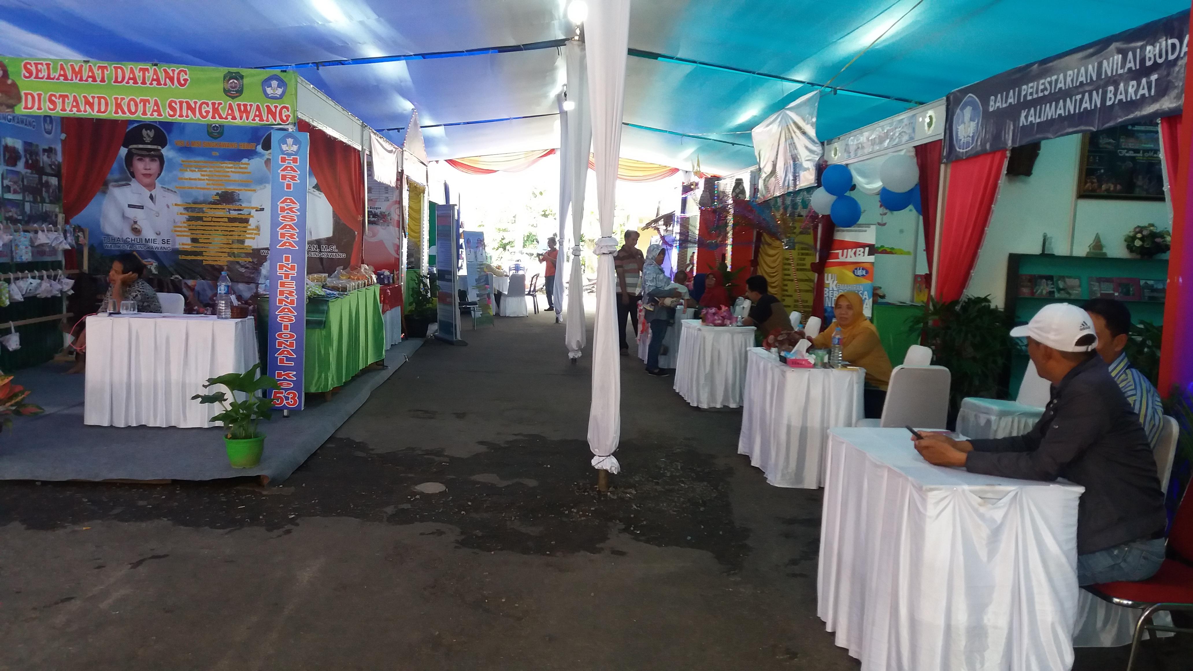 Read more about the article Peringatan Hari Aksara Internasional Tingkat Provinsi Kalimantan Barat Tahun 2018 Ke-53