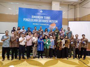 Read more about the article Bimbingan Teknis Pengelolaan Database Museum