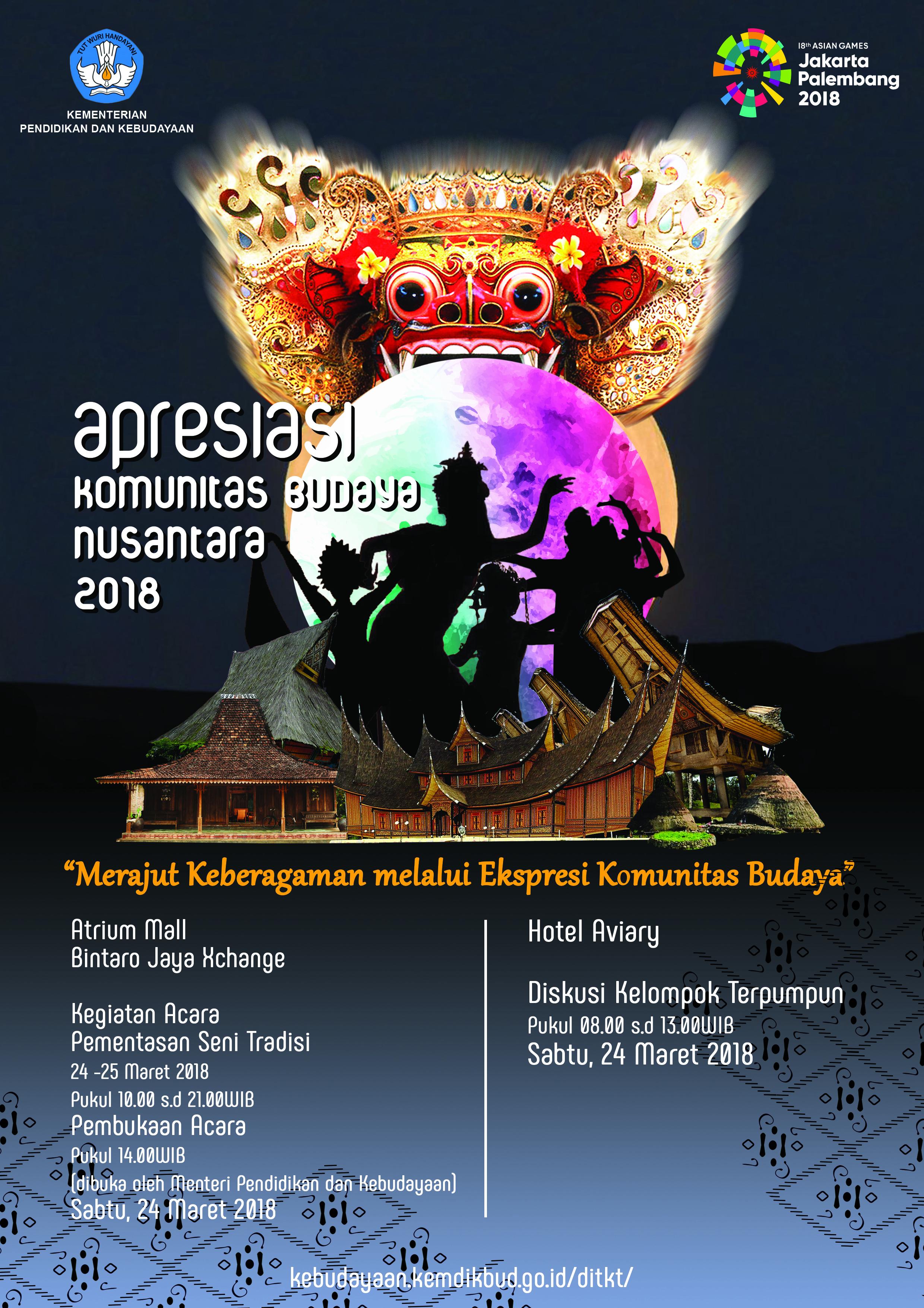 Poster Apresiasi Komunitas Budaya Nusantara