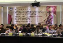 Konvensi Nasional Standar Kompetensi Nasional Indonesia Bidang Pelestarian Cagar Budaya,