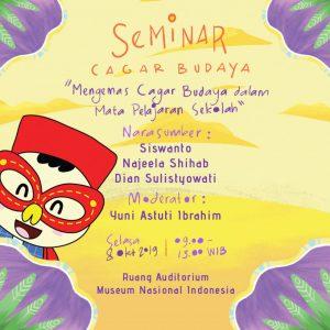 Pameran - Seminar SMP