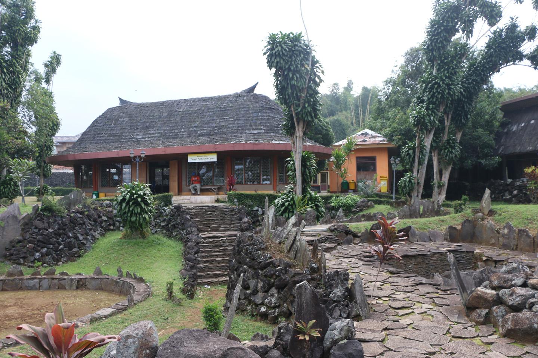 Museum Situs Taman Purbakala Cipari