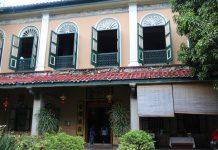Bangunan Utama Rumah Tjong A Fie